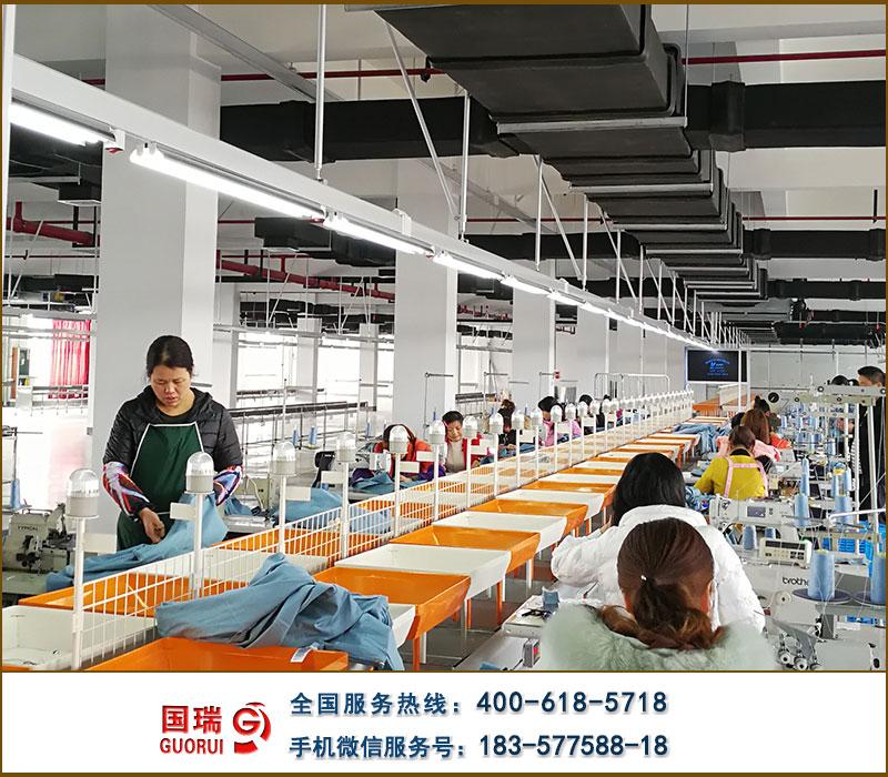 服裝廠照明供電母線槽